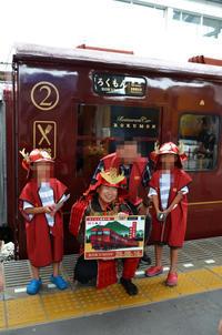 ろくもん1号、1号車に乗車しての軽井沢~長野の旅は各駅お楽しみがいっぱい。:2017軽井沢大家族旅行 - あれも食べたい、これも食べたい!EX