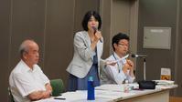 9月議会を前に市政報告懇談会  東京・東久留米市 - こんにちは 原のり子です