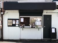 9月3日日曜日です♪〜秋晴れ天晴〜 - 上福岡のコーヒー屋さん ChieCoffeeのブログ