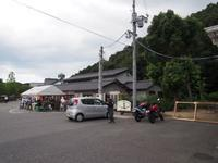 9/3 鞆の浦方面へ - Dameba ~motorcycleでいろいろなところに出かけるブログ~