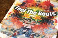 2017.9.18 (mon) 縄文アートフェスティバル Feel The Roots 2017 / 三内丸山遺跡 - bambooforest blog