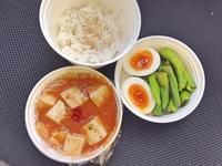 9/4 麻婆豆腐丼弁当 - ひとりぼっちランチ