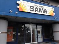 SAMA北海道神宮前店 - カーリー67 ~ka-ri-style~