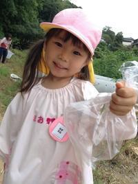 みかづきの里へ行きました! - みかづき第二幼稚園(高知市)のブログ