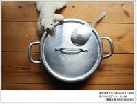 【京都へ向かう旅支度】 うふふ、京都でお買い物。【鍛金工房WESTSIDE33】について考える。 - ツルカメ DAYS