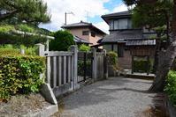 太平記を歩く。 その123 「尊良親王墓所」 京都市左京区 - 坂の上のサインボード