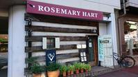 ローズマリーハートでライブ! - 愛知・名古屋を中心に活動する女性ギタリストせきともこのブログ