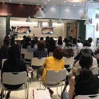 桧山タミ先生の西部ガス特別講座の報告 - Kitchen Paradise Aya's Diary