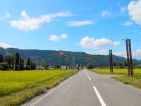 ぷりんぷりんの おっぱい求めて 米沢へ - Bikeで行ってきま~す!ε=ε=ε=(o゚ー゚)oブーン