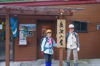 岳沢小屋から前穂高岳 - 山の花、町の花