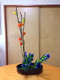 生徒さんの作品です - 東京いけばな日記 花と暮らしと生活と