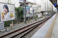 池袋駅 西武池袋線 0.3kmポスト - Fire and forget