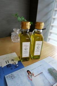 オリーブジュース100%オイルキヨエ - KuriSalo 天然酵母ちいさなパン教室と日々の暮らしの事