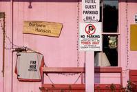 ビッグアイランド 西海岸ドライブ - 空想地球旅行