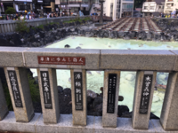 草津温泉 - 腹ペコ旅行記