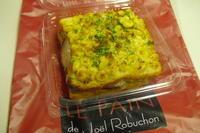 LE CAFÉ de Joël Robuchon(ル カフェ ドゥ ジョエル・ロブション)『コーンクロックムッシュ etc.』 - My favorite things