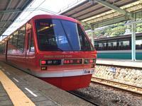 鉄道旅in伊豆①リゾート21キンメ電車に乗る*2017夏* - 子どもと暮らしと鉄道と