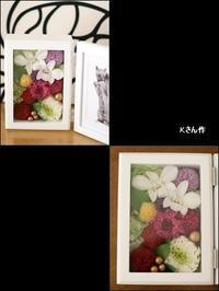 フォトフレームの仏花レッスン - Flower letters