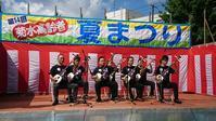 第14回 菊水高齢者 夏まつり - 『三味線研究会 夢絃座』 三味線って 楽しいかもぉ~!