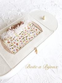 半円と長方形の組み合わせの箱 - Boîte à Bijoux