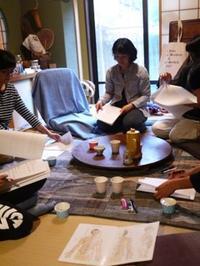 《お灸講座開催レポート》天然酵母のパン屋さん、ルヴァンでのお灸講座by Meg - 毎日がセンス・オブ・ワンダー