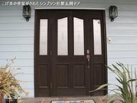 木製ドアを白く塗り直そう! - 只今建築中
