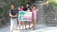 9月3日のアドバンス講習! - タイのタオ島から、たおみせブログ