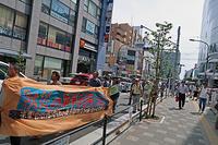 米軍・自衛隊参加の東京都・調布市総合防災訓練反対! - ムキンポの exblog.jp