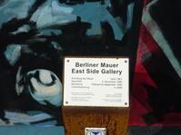 夏のドイツ旅⑤ベルリンの壁EastSideGallery - ヒッポ『稲沢ベルダファミリー』と多言語のある暮らし