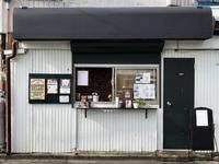 9月5日火曜日です♪〜プチギフトとしてのドリップバッグのご注文について〜 - 上福岡のコーヒー屋さん ChieCoffeeのブログ