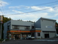 【ヤマザキショップ】松之山温泉(新潟県十日町市) - ヤマザキショップの世界