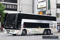 (2017.8) 関東バス・120 - バスを求めて…