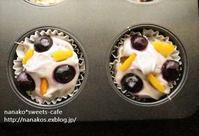 ブルーベリーのマフィン  - nanako*sweets-cafe♪