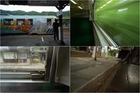 青春50きっぷ・夏旅♯4(長良川鉄道) - あ お そ ら 写 真 社