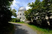 京の夏の旅2017京都大学花山天文台 - ぴんぼけふぉとぶろぐ2