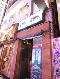おしゃれな焼き肉屋さん(ノーミートノーラーフ 新宿) - ぐうたらせいかつ2