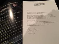 「ダンケルク」IMAX試写会に行ってきた感想など(あまりネタバレはしていません) - Suzuki-Riの道楽