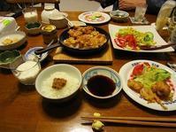 南蛮漬け(夕食) - ごまめのつぶやき