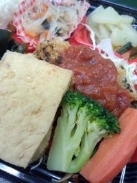 内幸町 屋台DELi わらく食堂の混ぜご飯deヘルシーランチ - 東京ライフ