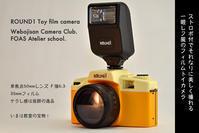 撮影会 - Webおじさんカメラ部