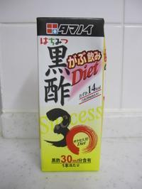 黒酢30Diet - 試してみないとわからない! ~本当に試したいものだけを厳選~