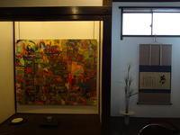 床の間と現代絵画 - SOLiD「無垢材セレクトカタログ」/ 材木店・製材所 新発田屋(シバタヤ)