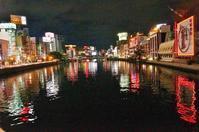 博多旅行(9)博多中州・那珂川沿いの眺め - たんぶーらんの戯言