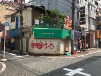 蒲田・意味不明な街角 - ブリキの箱