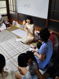 9.28 おはなマルシェの講座について - 「生」教育助産師グループohana(オハナ)