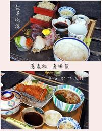 蕎麦処 吉田家(新横浜)蕎麦 - 小料理屋 花
