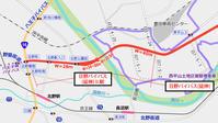 日野バイパス(延伸)Ⅱ期進捗状況2017 - 俺の居場所2
