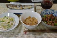 新秋刀魚 - おいしい日記