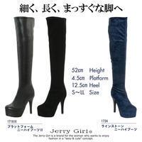 美脚&脚長ニーハイブーツの販売をスタートしました! - Jerry Girl Staff Blog