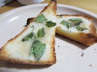 ホーリーバジルの甘いトースト - 南阿蘇 手づくり農園 菜の風